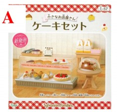 SF Cake Set Accessories