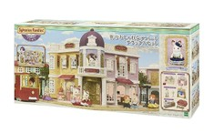 SF Town Grand Department Store (Gift Set)