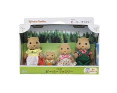 SF Beaver Family Set (Out of Stock)