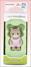 SF Striped Cat Baby Figure (Out of Stock)