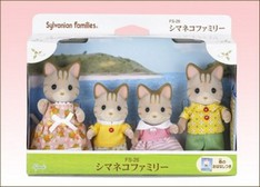 SF Striped Cat Family Set (Out of Stock)