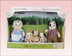SF Dimatian Dog Family Set (Out of Stock)