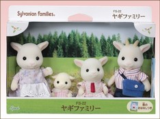 SF Goat Family Set (Out of Stock)