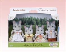 SF Greish Cat Family Set (Out of Stock)