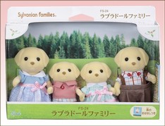 SF Labrador Family Set (Out of Stock)