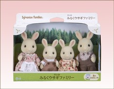 SF Milk Rabbit Family Set (Out of Stock)
