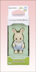 SF Milk Rabbit Baby Figure (Out of Stock)