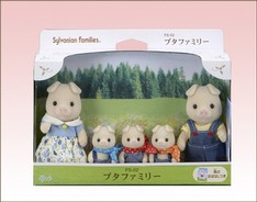 SF Pig Family Set (Out of Stock)