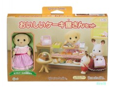 SF Cake Shop Set (2014) (Out of Stock)